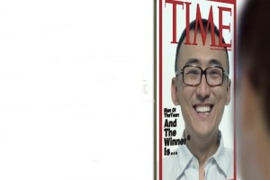 Time Magazine Mirror