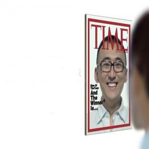 Time Magazine Mirror