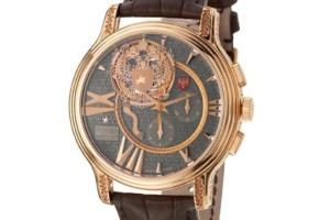 Zenith Last Tsar Watch